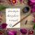 Riolis 1332 - Tavaszi táj keresztszemes készlet - 41 x 23 cm
